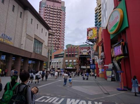 universal japan
